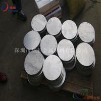 铝硅合金4A17铝合金棒材
