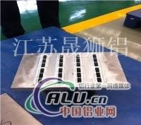供应工业铝型材 散热器型材 电机壳