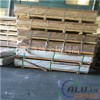 芬可乐铝材  2A13铝合金板压力加工性能