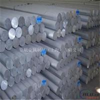 挤压铝合金 5052 防锈铝 超硬铝合金批发