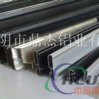 鼎杰优质生产家具铝型材 铝合金家具配件
