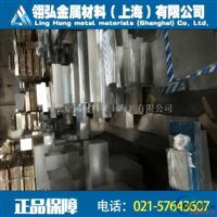 6101铝方管化学性能