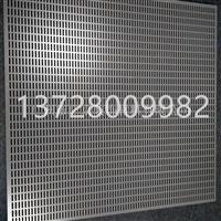 微孔镀锌钢板天花机房吊顶微孔镀锌钢板价格