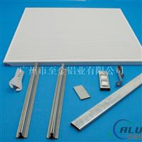 金屬建材600600鋁扣板加工廠