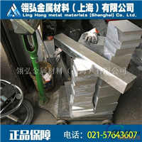 6A02铝方管化学性能