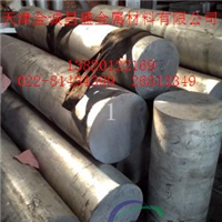 錦州優質6061鋁棒6061鋁管規格