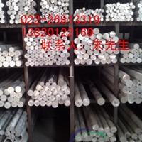 運城優質6061鋁棒6061鋁管規格