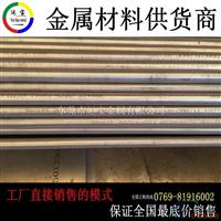 进口LC4铝合金板 LC4铝棒耐腐蚀强度