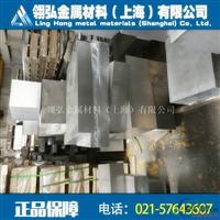 7A04铝方管化学性能