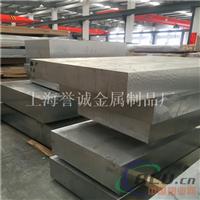 7A04铝合金板、抗腐蚀性能强