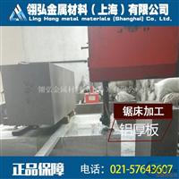 6061铝方管化学性能