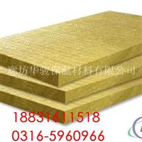 110厚屋面岩棉板