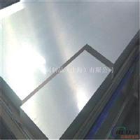 超硬铝合金 1070 工业铝合金 厂家直销铝