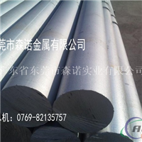 7075航空铝材生产