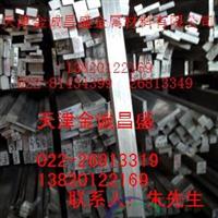 沂州优质6061铝棒6061铝管规格