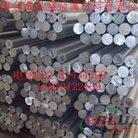 白山优质6061铝棒6061铝管规格