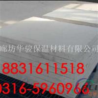 电厂专用无石棉微孔硅酸钙