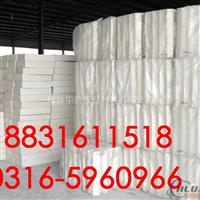 无石棉微孔硅酸钙纤维板