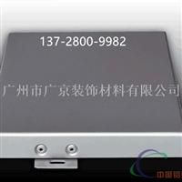 铝幕墙板银灰色铝合金铝单板广州铝单板价格