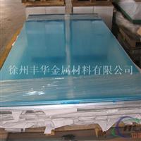 厂家供应高档覆膜铝板 规格齐全