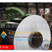 铝皮0.7mm厚度的防腐保温铝皮