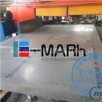 ALCOA美铝7050T6铝板