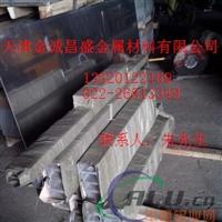 長沙6061厚壁鋁管,優質6061圓鋁棒