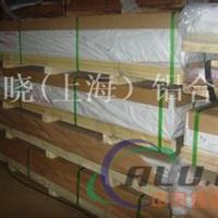 A7075铝合金板