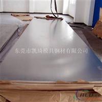 供应2A49硬质铝合金板2A49铝合金圆棒