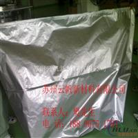 鋁箔立體袋防潮袋