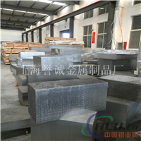 预拉伸铝板 5052O合金铝板 合金元素