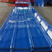 压型铝板 波纹铝板 铝板