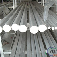 LT17铝合金美铝LT17高强度铝合金板