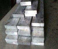 铝排保温铝皮导电铝排厚铝板
