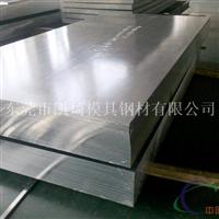 5356铝合金棒5356防锈铝合金板