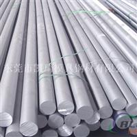 供应2A70硬质铝合金板2A70铝棒