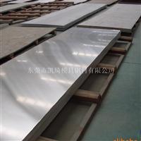东莞代理4A01铝合金4A01铝板