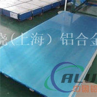 EN AW ALMG3H111铝板