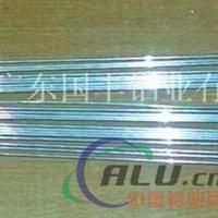 5356鋁焊條批發