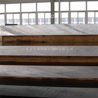 7076超硬铝合金7076高强度铝合金板