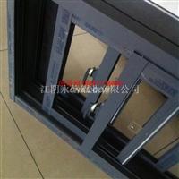 165断桥双层窗(4扇推拉)铝型材