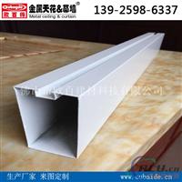 供应聚酯铝方通价格装饰铝方通厂家直销