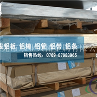 厂家直销2014铝圆棒 2014铝合金批发商