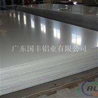 6061国标中厚铝板现货