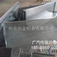 黑龙江传祺店穿孔板厂家直销&18588600309