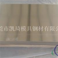 供应2A03高耐磨铝合金板2A03铝棒
