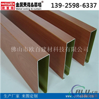 供应常规铝方通价格粉末铝方通供应商