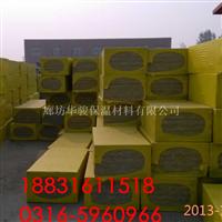 岩棉插丝板产品供应厂家