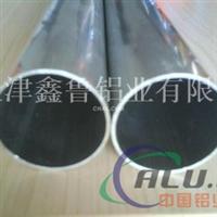 铝管LY12铝管2A12铝管
