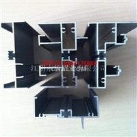 ZT80系列注胶断桥推拉窗型材